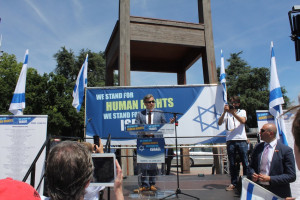 European Coalition for Israel at UN Rally in Geneva