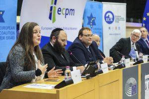 Conference ECI-ECPM