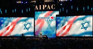 AIPAC2018