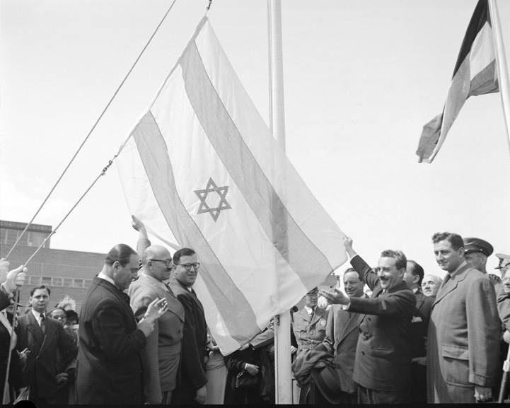 Israel UN admission flag