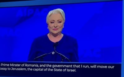 """ECI welcomes announcement by Romania of embassy move to Jerusalem – """"Right thing to do for a nation which has historically preserved its diplomatic relations with Israel despite outside pressure"""""""