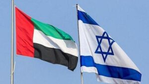 Israel-UAE agreement